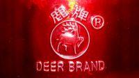 Deer Branв - эмблема термоса